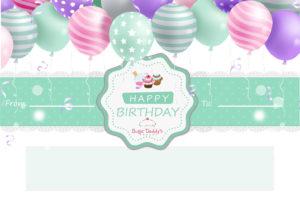Gift Card - Birthday Boy