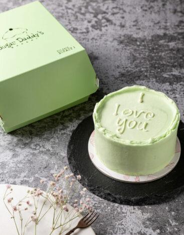 Minimalistic Cake Pistachio