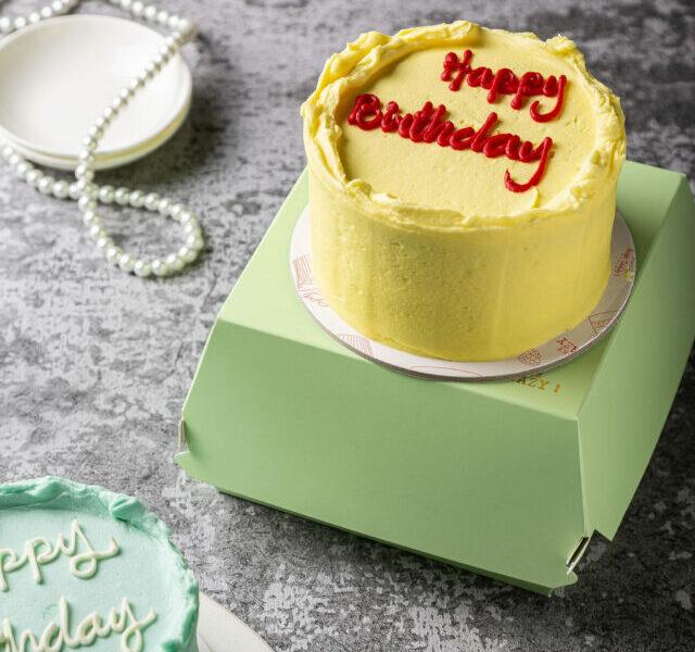 Minimalistic Cake Yellow