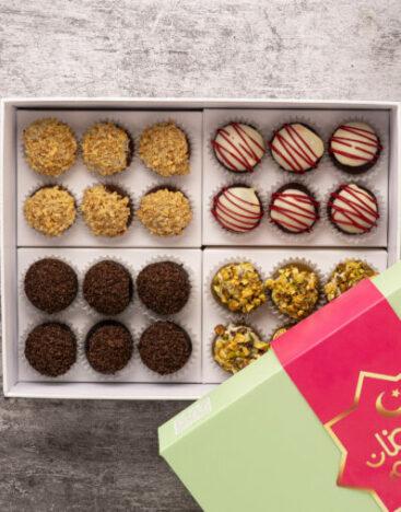 Cake Ball Gift Box – Ramadan